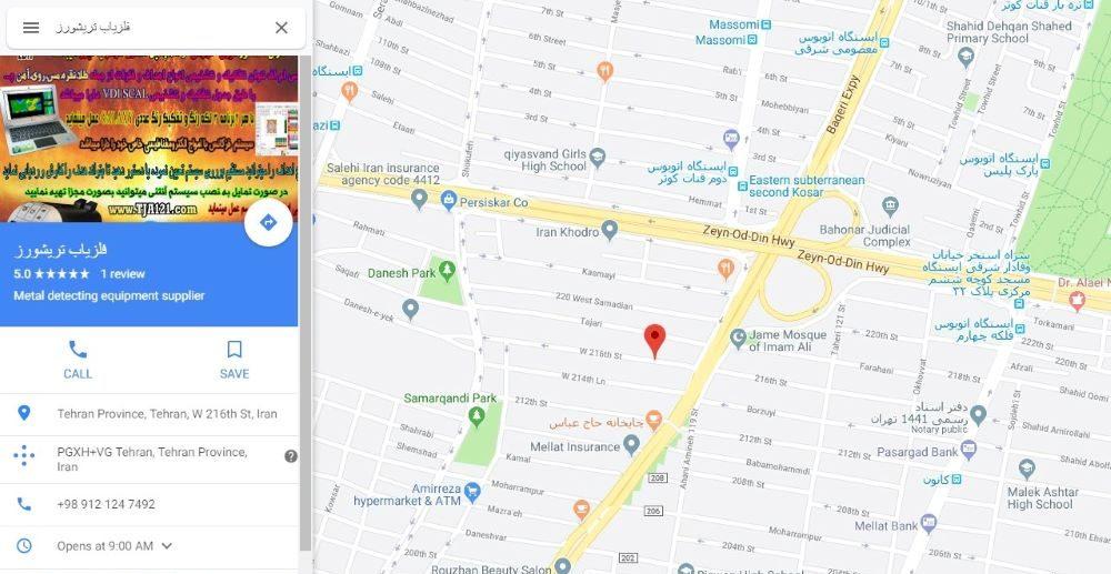 گوگل مپ فلزیاب پیشتاز